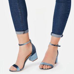 JustFab Sanoura Rose Gold Heeled Sandal BNIB
